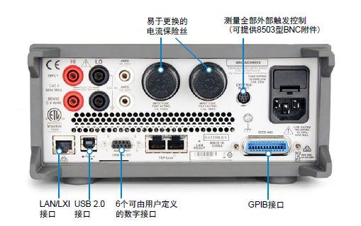 DMM7510高性能万用表技术资料