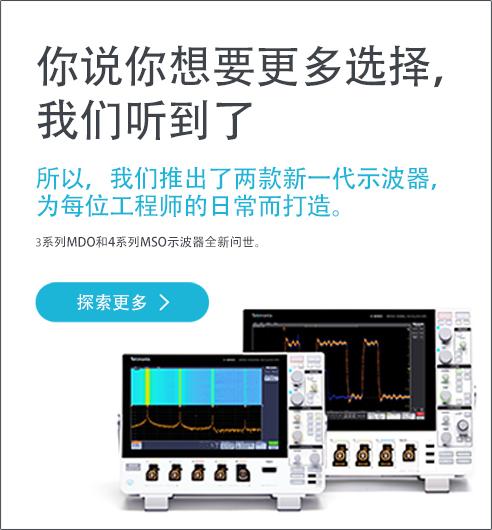 xyzs-of-oscilloscope